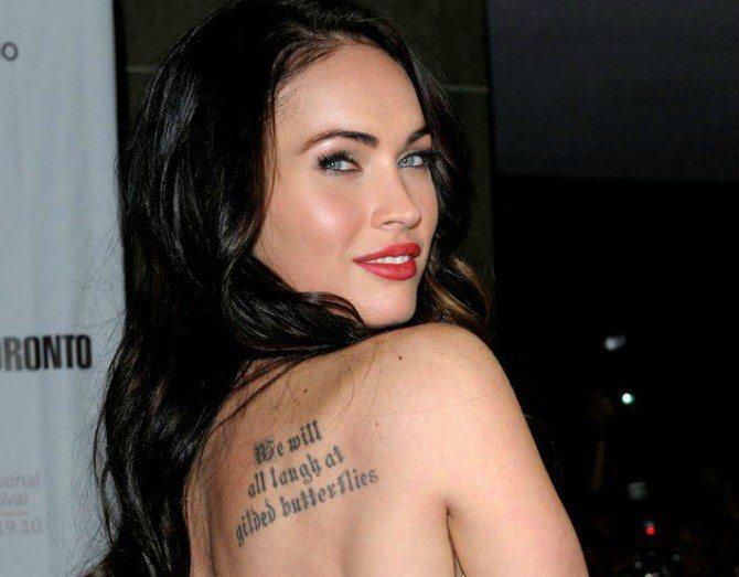 worst-celebrity-tattoos-7